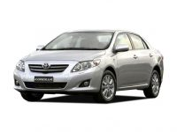 Toyota Corolla Altis X CVT-i 1.8 2021 Price, Specifications & Features in Pakistan